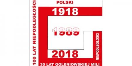 XXX Goleniowska Mila Niepodległości