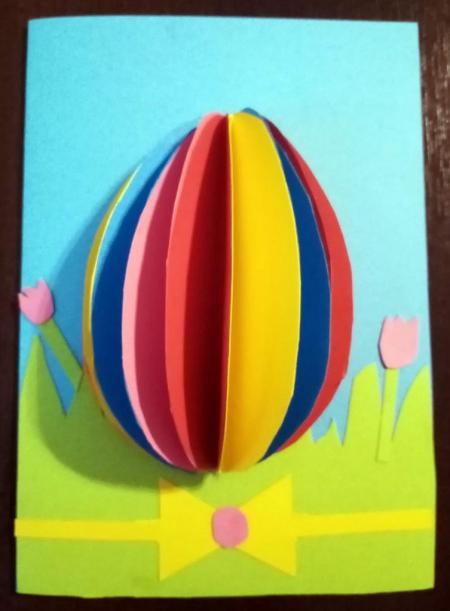 Wielkanocne pozdrowienia